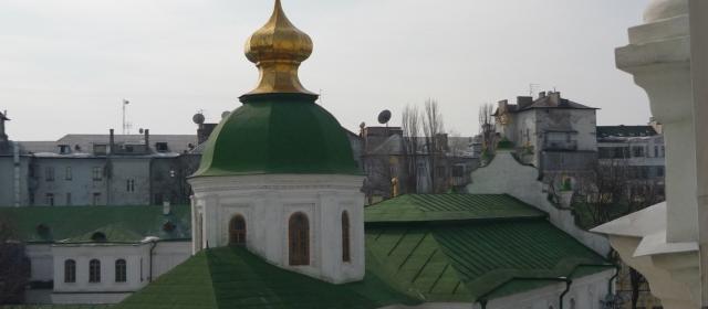Business Support in Ukraine